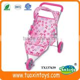 doll carrier baby trolley walker price