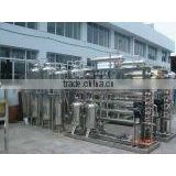 Water Treatment Equipment/Water Purification/Reverse Osmosis