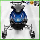 Kids snowmobiles for sale(S-01)