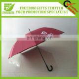 Advertising Promotional Fashion Umbrella