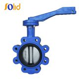 Manufacturing Ductile Cast Iron Lug Type Manual Butterfly Valve Price List