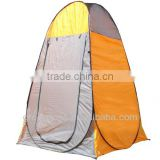 Moving Dressing Tent pop up changing tent pop up bathroom tent portable changing tent