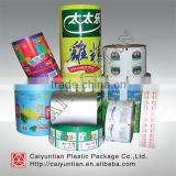 Plasic food packing film rolls, poly PET film rolls, plastic sheet roll food packaging sheet