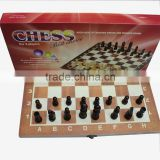 wooden folding student chess set, cheaper chess set