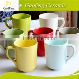 hot sale ceramic beer mug