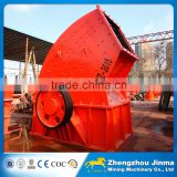 heavy hammer crusher for new building materials, refractory materials, fertilizer, cement, etc.
