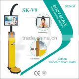 Top Selling SK-V9-0010 Automatic Coin Operated LCD Screens for Advertising Body Scale Digital
