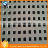 Alibaba express good quality aluminium perforated and corrugated metal mesh for wholesales