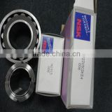 bridge bearing pad jingtong sphercial roller bearing 22340