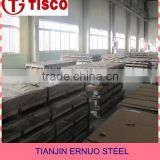 Duplex steel is our strength, forms include welded tube, seamless pipe, bar, wire, strip, plate,etc