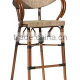 indoor furniture luxury club high bar chair