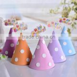 Cute Designs Birthday Kids Party Hat Party Supplies Birthday High Quality Birthday Wishes Party Paper Hat Decoration
