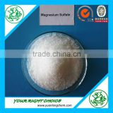 Textile used Magnesium sulfate heptahydrate