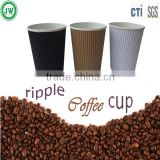 12oz heat-proof advertising disposable hot coffee insulated ripple paper cup for wholesale