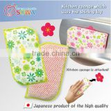 Various and Japanese dish wash detergent for home use cleaner cloth also available