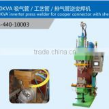 440KVA Inverter Press Welder For Cooper Connector With Shell