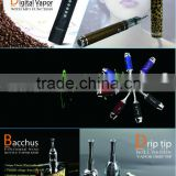 2014 top selling New Leather vaporizer mage electronic cigarette wholesale china