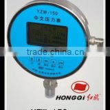 precesion digital pressure gauge,LCD indicator with Analog output and Alarm output