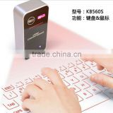 Bluetooth Wireless Laser Virtual Projection Keyboard Bluetooth Laser Keyboard with Virtual Mouse Function