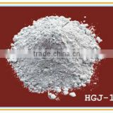 Hot Selling HGJ-1Refractory Castables for Electric arc furnace and Cement Kiln High alumina based