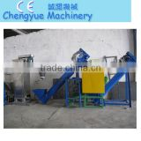 china supplier waste plastics recycling PP PE film washing line, automatic washing machine