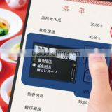 Japanese words translator camera to English, Korean, and Chinese words Automatic Electronic pocket translator