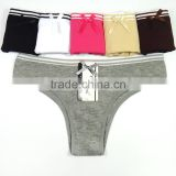 Yun Meng Ni Underwear Simple Solid Colors Quality Cotton Daily Bikini Woman Panty