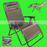 Outdoor multi-position luxury lounger