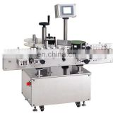 Fuluke sticker labeling machine for bottles/water bottle labeling machine