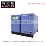 Environment protect Heat Recovery Machine