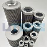 High quality UTERS replace of HILCO Hydraulic Oil Filter Element PH718-20-CN accept custom