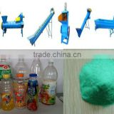 Plastic bottle decapping and smashing machine|Plastic bottle crushing machine|Beverage bottle crusher