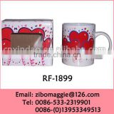 Personalized 11oz Porcelain Valentine's Designed Coffee Mug Cup with Wholesale Price