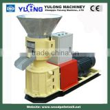 SKJ Feed Pellet Machine Type small feed mill pellet mill compact pellet mill grinder