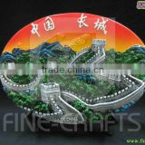 Polyresin Great Wall scenery tourist souvenir plaque
