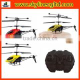 Cheap promotional kids mini RC helicopter                                                                         Quality Choice