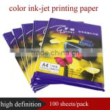 A4 color ink-jet printing paper