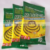 China effective 140mm MOSCOIL PLANT FIBER MOSQUITO COIL mosquito-repellent incense making machine