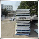 Prefabricated Home Construction Material EPS Panel