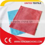 High Strength Mesh Non-Woven Color Apertured Spunlace Roll Fabric
