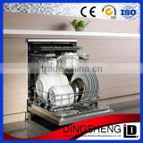 High efficiency Commercial Restaurant and Hotel Use Conveyor Dishwasher Machine,Dish washer