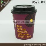 240ml printed waxed paper cup