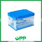 EPP-F530*365*335mm Plastic collapsible storage box