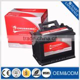 Lead acid factory 12V 60ah MF car battery wholesale                                                                                                         Supplier's Choice