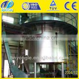 manufacturers of rubber seed oil mill provide turn key service capacity 1-3000T/D