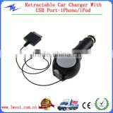 Promotional USB Car Charger With Retractable Cable for iPhone/iPod