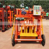QMY4-45 new premium hollow block forming machine concrete cement block making machine price in india