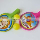 ping pong toy 108223