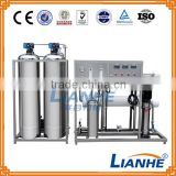 1000L/H two stage full stainless steel uv water treatment for cosmetic/reverse osmosis systems ro plant