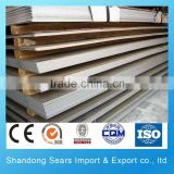 astm a1011 steel plate /ST35.8 CS carbon steel plate/astm a537 steel plate